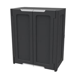 Тумба модульная Keter Magix Cabinet