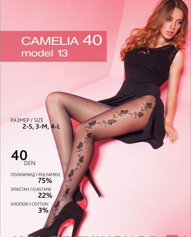 Колготки Giulia Camelia 13