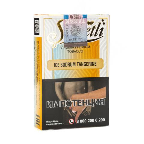Табак Serbetli Ice Tangerine 50 г