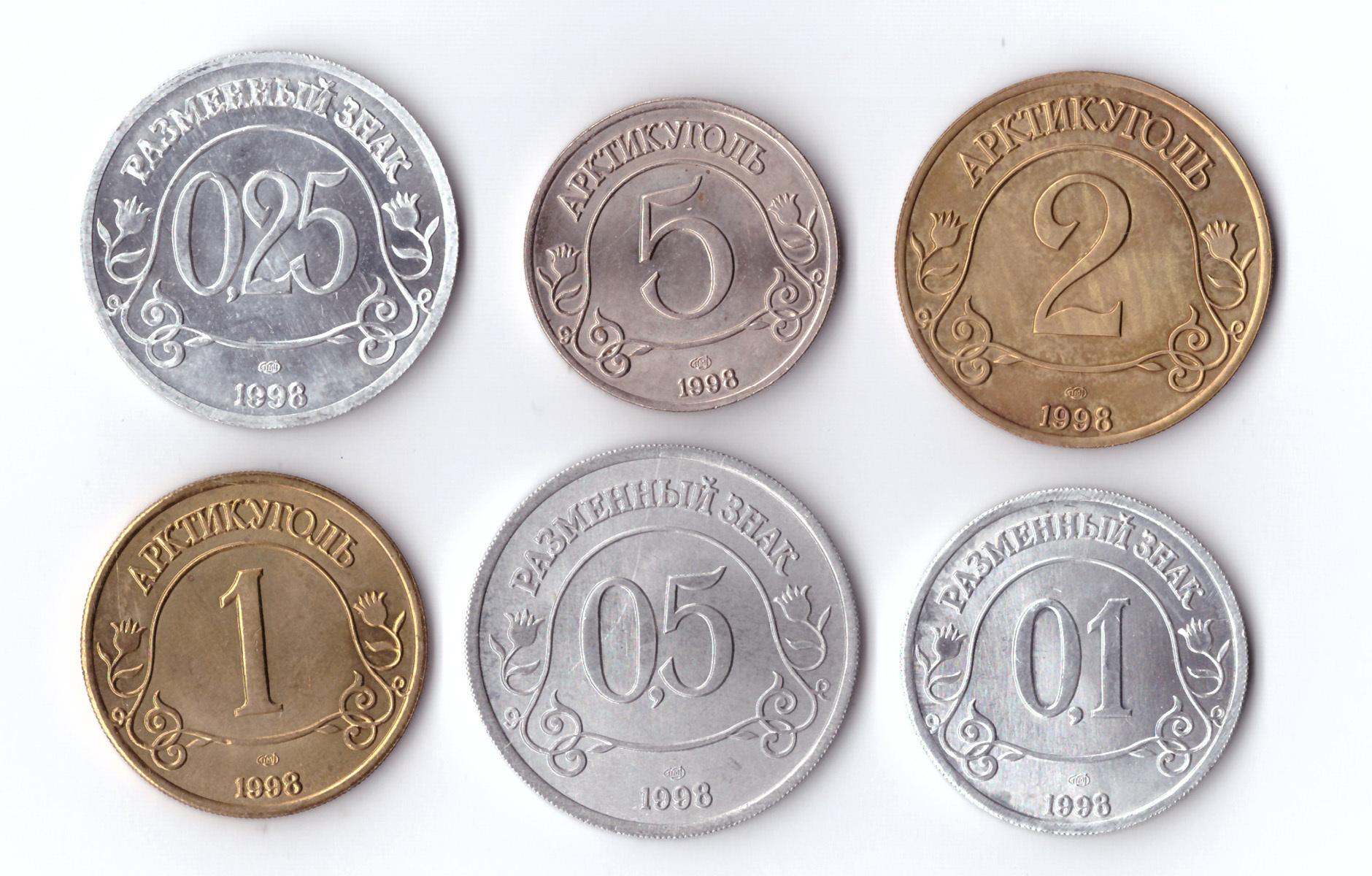 Набор из 6 монет Шпицбергена 1998 год. XF