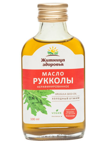 Масло Рукколы, 100 мл. (Житница здоровья)