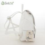 Сумка Саломея 502 белый (рюкзак)