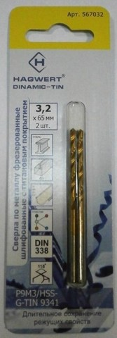Сверло по металлу Hagwert Dinamic-TIN 2,0х49мм Р9М3 фрез.2шт/уп