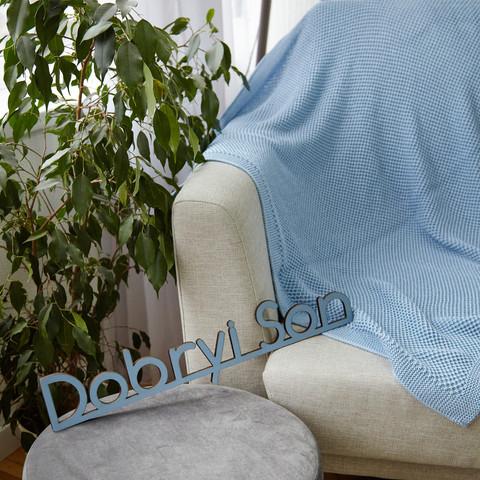 Плед вязанный детский хлопок/акрил 120*90 см