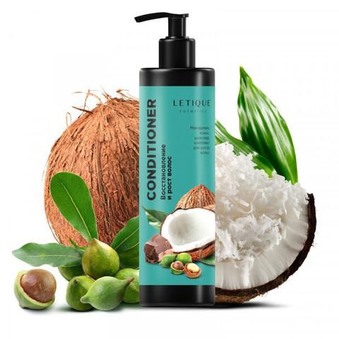 Letique Восстанавливающий кондиционер кокос-макадамия Macadamia Coconut Hair Conditioner 250 мл