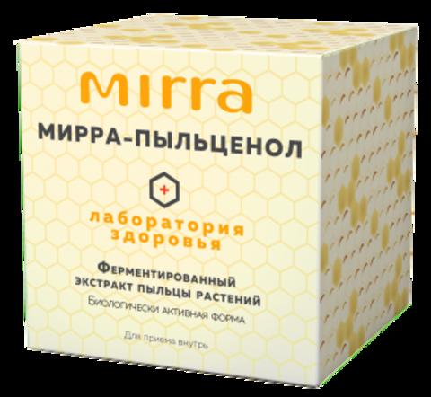 MIRRA-ПЫЛЬЦЕНОЛ