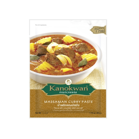 https://static-sl.insales.ru/images/products/1/4087/9564151/0991648001328176318_Massaman_Curry_small.jpg