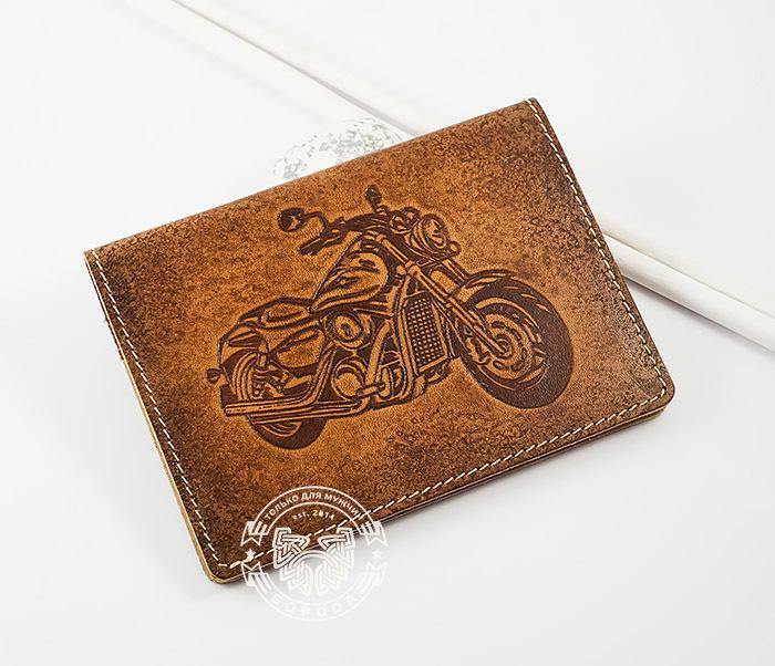BY04-07-02 Прикольная кожаная обложка для документов на мотоцикл