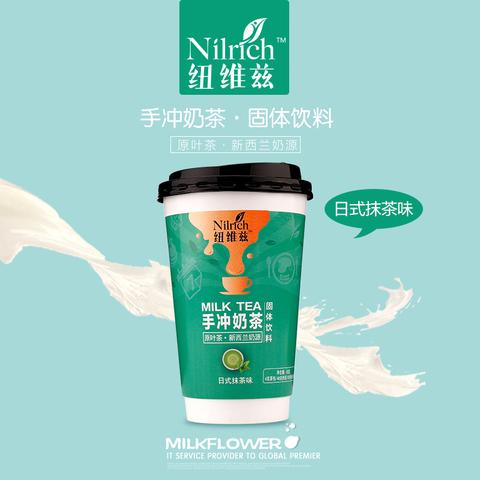 Японский молочный чай со вкусом матча Nilrich 500мл