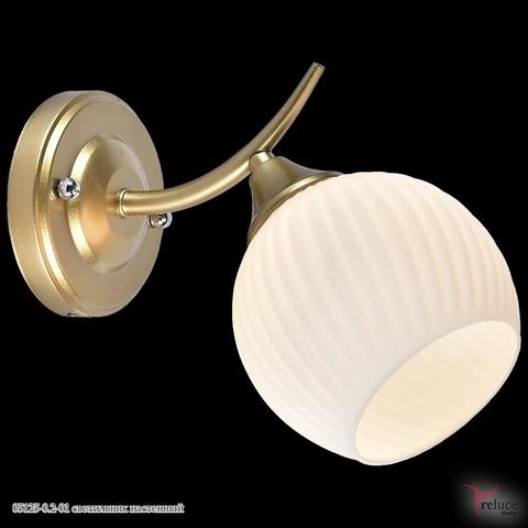 05125-0.2-01 светильник настенный