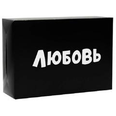 Коробка складная «Любовь », 16 × 23 × 7,5 см, 1 шт.