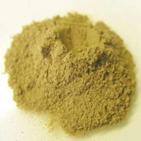 Амилосубтилин 100 гр.