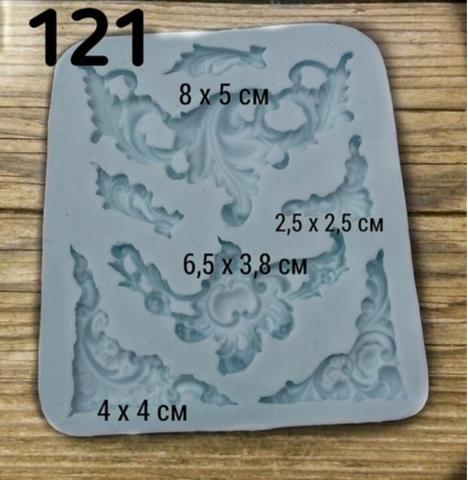 Молд Вензели и углы, Арт.PO-0121, силикон