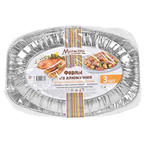 Форма из алюминия (3 шт) овальная 42,5х28,5х2,9 см, для приготовления и хранения пищи
