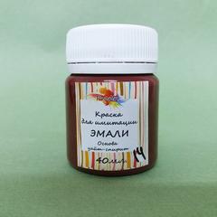 Краска для имитации эмали,  №14 Пунцовый,  США
