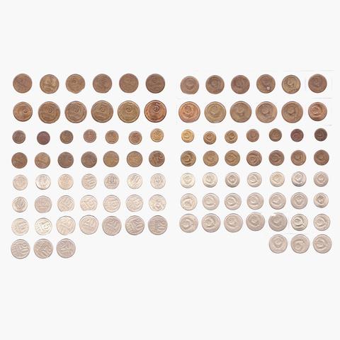 Набор из 50 монет СССР 1980-1991 года, номиналом от 1 копейки до 20 копеек (без повторв ). VF