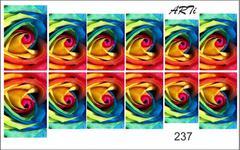 Слайдер наклейки Photonailart №237