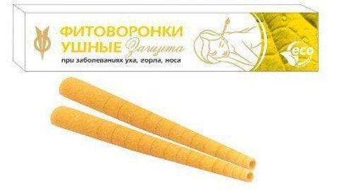 Фитоворонки ушные Защита №6 (Аммонит),