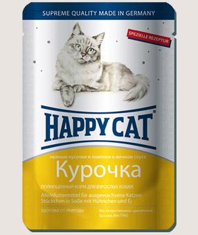 Влажные корма Пауч для кошек Happy Cat курочка ломтики в соусе Z-10.jpg