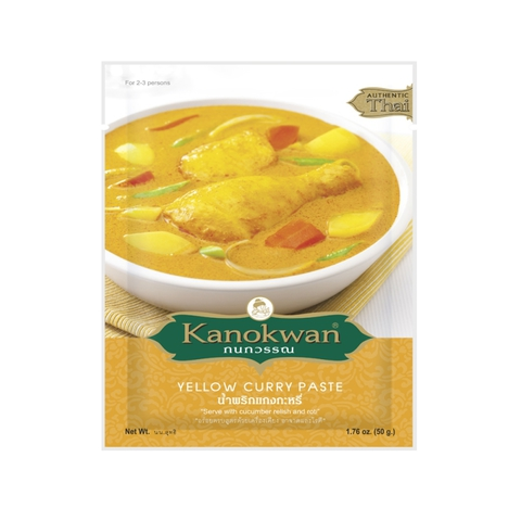 https://static-sl.insales.ru/images/products/1/4093/9564157/0384469001328181106_yellow_Curry_small.jpg