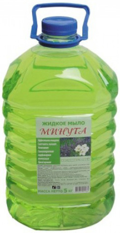Мыло жидкое МИНУТА 5л (в ассортименте)