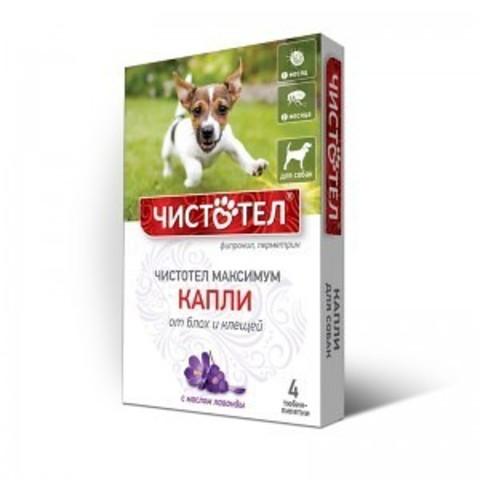 Чистотел Максимум капли для собак 4 пипетки