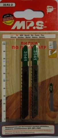 Пилки 80х55х1,9мм -13з/д обр.зуб (древесина,ламинат,ДСП,МДФ h3-10мм) чистый распил 2шт MPS 3141-2