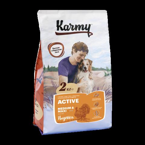 Karmy Active Medium & Maxi Сухой корм для активных собак средних и крупных пород с индейкой