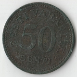 1936 P1971 Эстония 50 сенти
