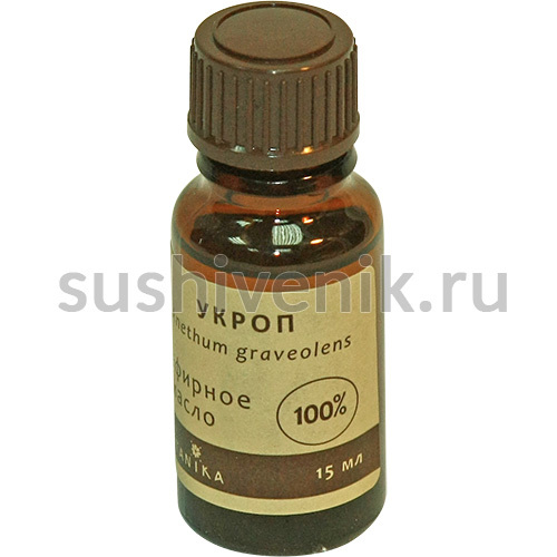 Укроп 15 мл 100 % эфирное масло