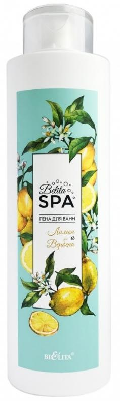 Belita SPA Пена для ванн