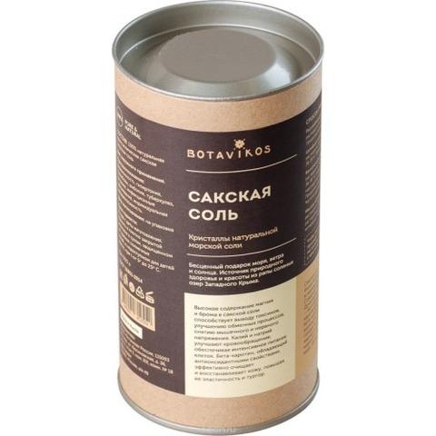Botavikos Сакская соль 650 г