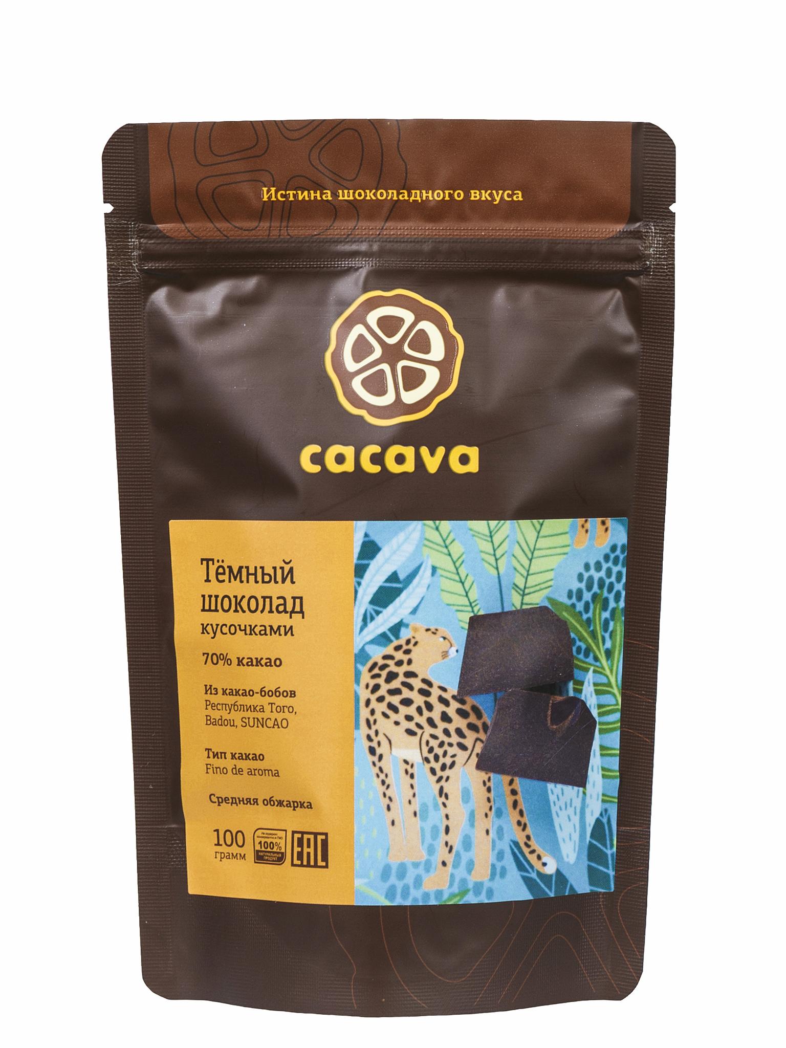 Тёмный шоколад 70 % какао (Того, Badou), упаковка 100 грамм