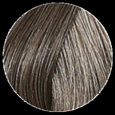 Wella Professional KOLESTON PERFECT 7/18 (Дымчатый пепельный) - Краска для волос