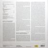 Maria Joao Pires, Wiener Philharmoniker, Claudio Abbado / Wolfgang Amadeus Mozart: Piano Concertos No. 14 & 26 (LP)