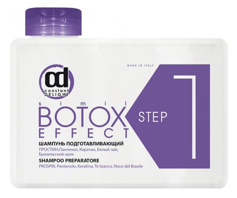 Шампунь подготавливающий BOTOX Step1