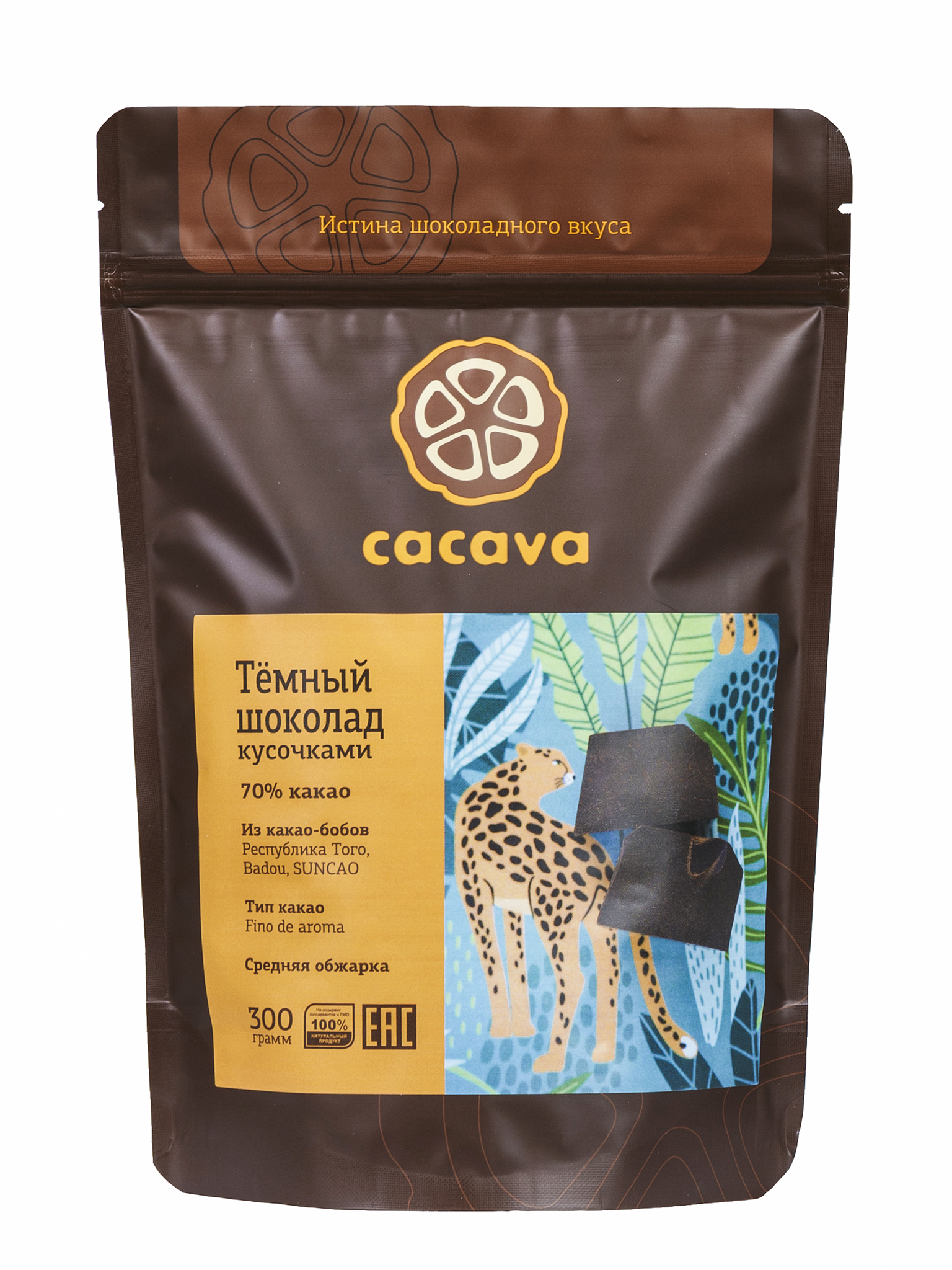 Тёмный шоколад 70 % какао (Того, Badou), упаковка 300 грамм
