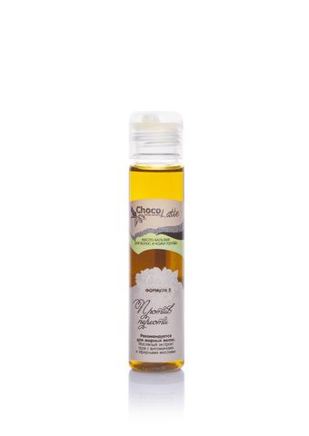 Масло-бальзам для волос ФОРМУЛА №2 против перхоти, 50ml TM ChocoLatte