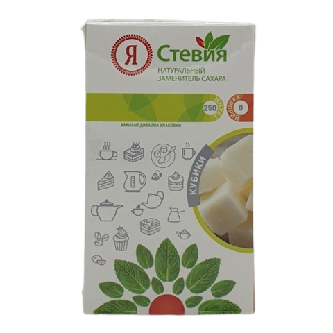 Стевия кубики СТЕВИЯ ГРУПП, 250 гр