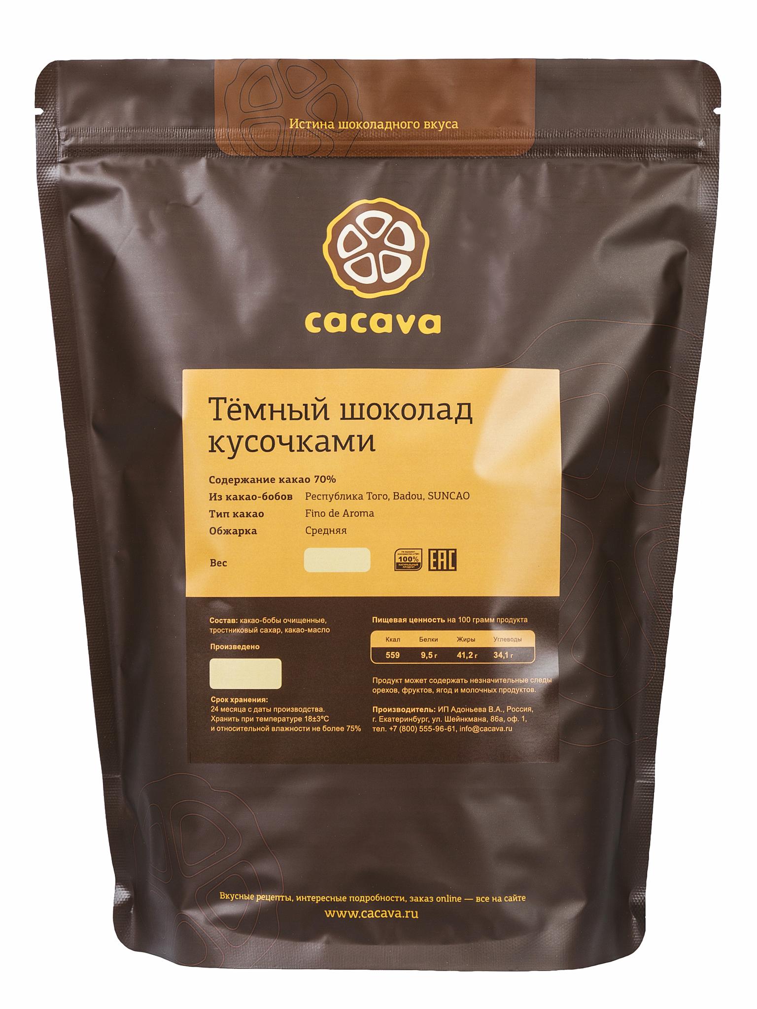 Тёмный шоколад 70 % какао (Того, Badou), упаковка 1 кг