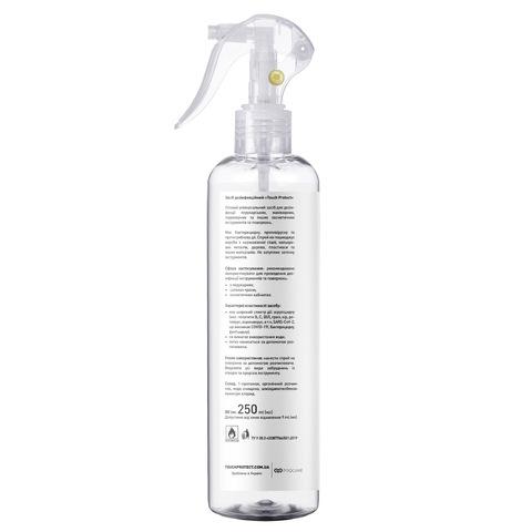 Спрей для дезінфекції перукарських, манікюрних, педикюрних та ін. косметичних інструментів та поверхонь Touch Protect 250 мл (2)