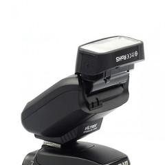 Вспышка Viltrox JY-610N для Nikon