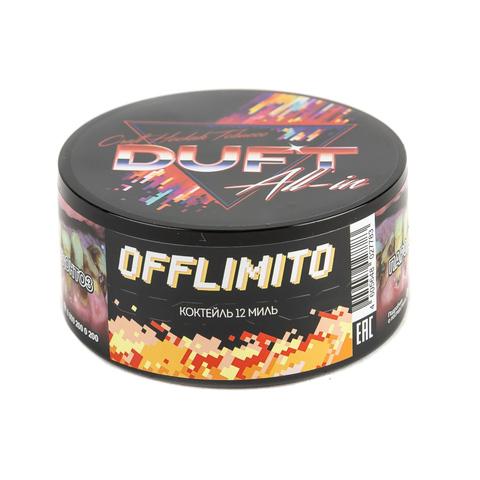 Табак Duft All-in Offlimito (Коктейль 12 Миль) 25 г