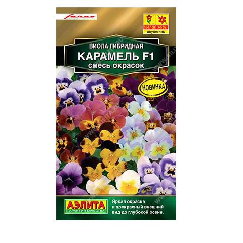 Виола гибридная Карамель F1, смесь окрасок (Аэлита)