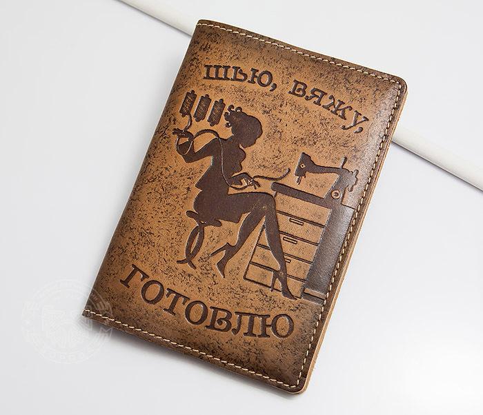 BY14-03-06 Прикольная обложка на паспорт для нее «Шью, Вяжу, Готовлю»
