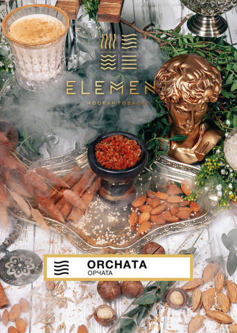 Element Воздух Orchata (Орчата) 200г