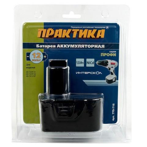 Аккумулятор для ИНТЕРСКОЛ ПРАКТИКА 12В, 1,5 Ач, NiCd,  блистер (775-716)