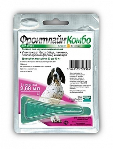 Фронтлайн комбо для собак 20-40 кг