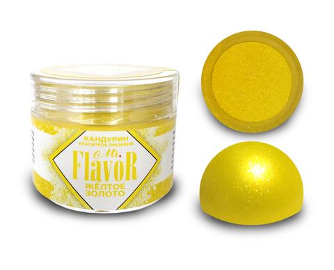 Кандурин плотный Желтое Золото 5г, Mr.Flavor
