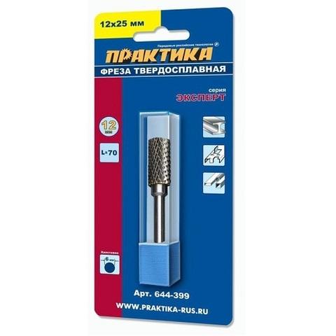 Борфреза твердосплавная ПРАКТИКА тип B цилиндрическая,12 х 25 мм, хвостовик 6 мм (644-399)